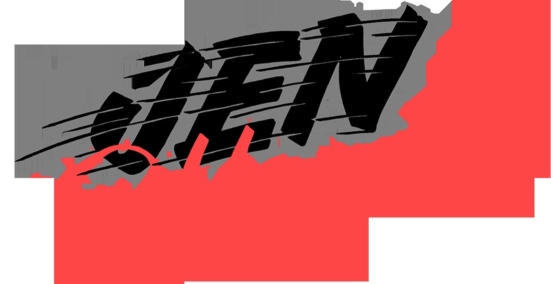 jen mussari logo fast web